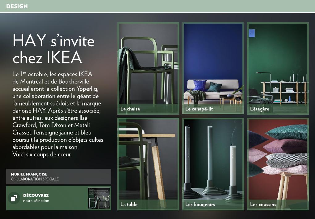 Hay Sinvite Chez Ikea La Presse